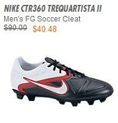 Nike Trequartista Deal
