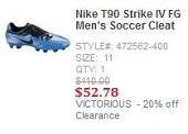 Nike Sale Strike