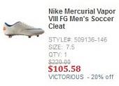 Nike Sale Vapor