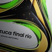Brazuca Final Rio (1)