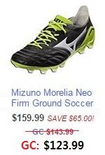 Mizuno BF Deal