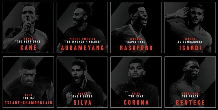 Nike Strike Night Players